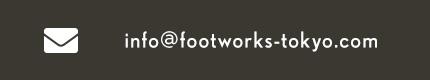 info@footworks-tokyo.com